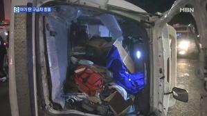 신생아 탄 구급차, 음주운전 차량과 충돌
