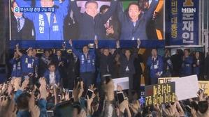 6월 지방선거 부산시장 경쟁 구도 치열…최대 격전지 예상