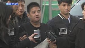이영학 최소 무기징역?…살인죄 구형량 대폭 늘린다