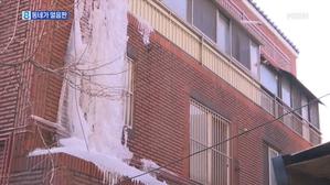 재개발지역 동네가 얼음판…고스란히 주민 피해