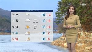 밤사이 전국 눈·비…내일부터 강추위