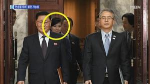 북한, 파견 중지 이유는