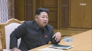 북 점검단 방남 중지하고·대남 매체 '외세 의존' 비난하고