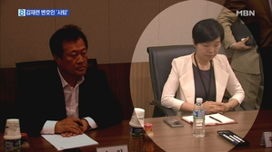 '서지현 변호인' 김재련 사퇴…위안부 관련 활동 논란