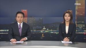 [뉴스8]2월 3일 클로징
