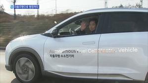 시속 100km에서 운전자는 사진 촬영…서울~평창 자율주행 이동