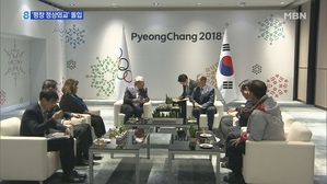 문 대통령, IOC 총회 참석…올림픽 정상 외교 돌입