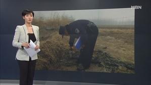 김주하의 2월 5일 '이 한 장의 사진'