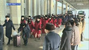 북한 예술단 만경봉 92호 타고 묵호항 도착