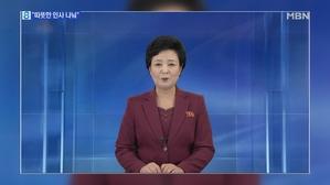 북, 문 대통령-김영남 만남 신속 보도…