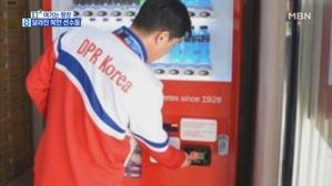 '오렌지 주스에 햄버거' 북한 선수들이 달라졌다