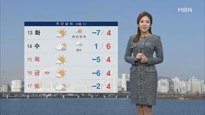 내일도 추위 계속…충남·호남·제주 산지 많은 눈