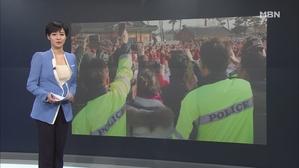 김주하의 2월 13일 '이 한 장의 사진'