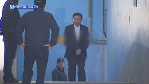신동빈 롯데 회장 법정구속…뇌물 70억 인정