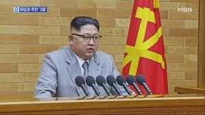 김정은의 시진핑 축전은 단 3문장…서먹한 북중 관계 방증?