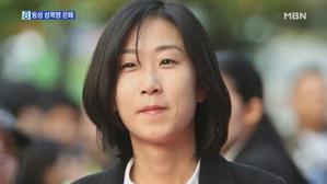 여자 감독 동성 성폭행, ...