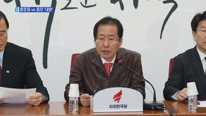 홍준표, 중진들 '연탄가스...