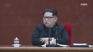 리명수 총참모장, 김정은 연설 때 '꾸벅'… 검열위원장에 ...