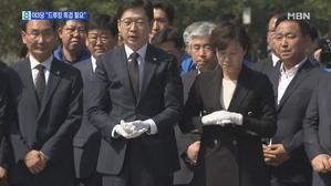 야권, '드루킹 특검' 압박…지방선거 라인업 완성한 여당