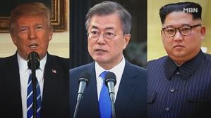 '강 대 강' 북·미…문 ...
