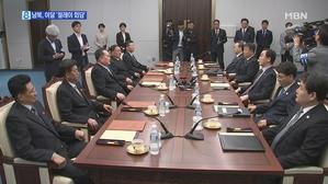 남북, 6월에 군·적십자·체육 '릴레이' 회담 예정