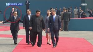 [뉴스추적2] 회담 기간 김정은 빈자리 누가 지키나