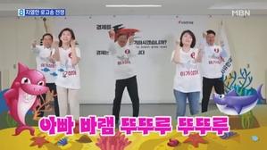 선거 튀어야 산다…'평화철도 유세단' vs '아기상어 댄스...