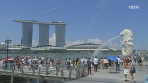 미·북회담 D-9, 준비 바쁜 싱가포르