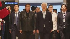 두테르테, 예사롭지 않은 방한…내일 한-필리핀 정상회담