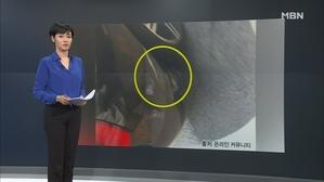 김주하의 6월 4일 '이 한 장의 사진'