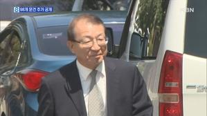 법원행정처 문건 98건 공개…청와대 로비 의혹