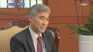 성 김, 다시 판문점으로…북한과 어떤의제 조율했나?