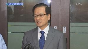 '드루킹 특검' 막 올라…특별검사에 허익범 임명
