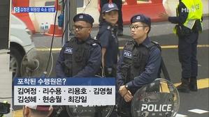 김정은, 싱가포르 총리와 회담…김여정·김영철 등 총출동