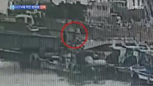 [단독] CCTV에 찍힌 ...
