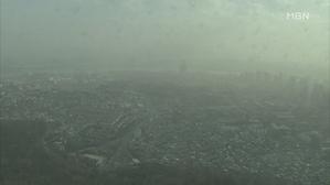 중국발 미세먼지 규명한다더니…중국 반대로 보고서 공개 무산