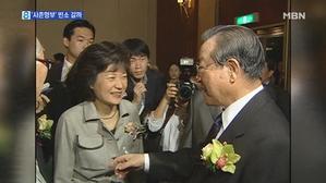 박근혜, '사촌 형부' J...