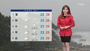 휴일 전국 많은 비…중부 최고 300mm 폭우