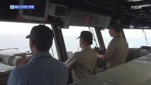 남북, 10년 만에 함정 간 해상 핫라인 복원