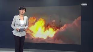 김주하의 7월 2일 '이 한 장의 사진'