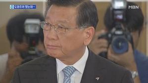 '대한항공 탓' 박삼구 기자 회견에 대한항공