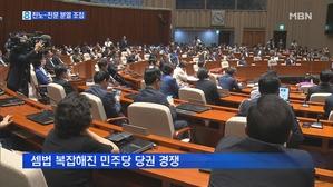 당대표 선거 앞두고 친노-친문 분열 조짐…