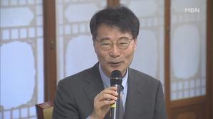 장하성 국민연금 인사 개입 논란…한국당
