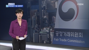 김주하의 7월 6일 뉴스초점-취업알선 '불'공정위?