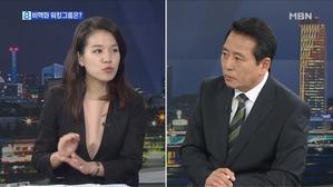 [뉴스추적] 북미 비핵화 워킹그룹이란?…통일농구 뒷이야기까...