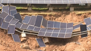 폭우에 부서진 태양광 패널 처리 골치…난개발부터 해결해야