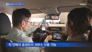 구글 음성 비서가 차량 안으로 '쏙'…커지는 카 커넥티드 ...