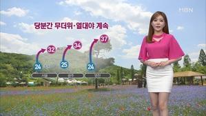 서울 올해 첫 열대야…전국 찜통더위 계속