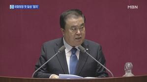 신임 국회의장에 문희상…부의장은 이주영·주승용