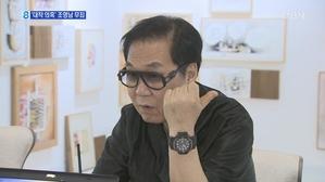 '대작 의혹' 조영남, 항소심 무죄…